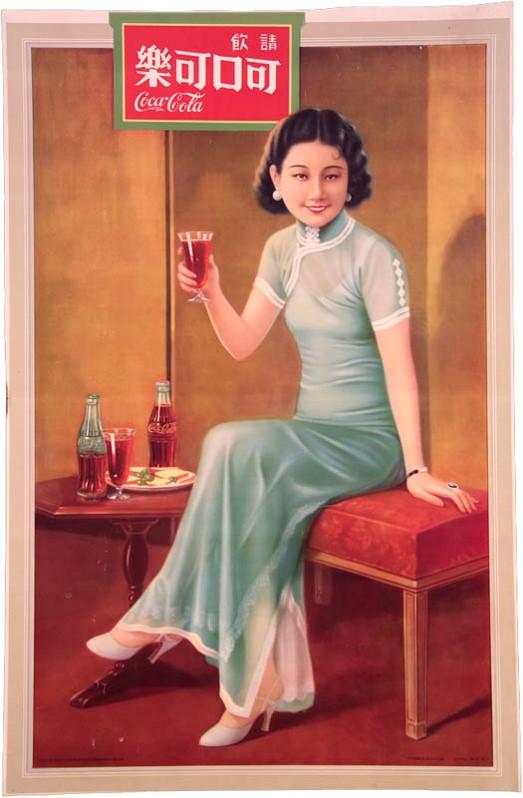 Coca-Cola Chinatown Poster